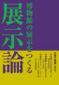 tenjiron_hyoushi