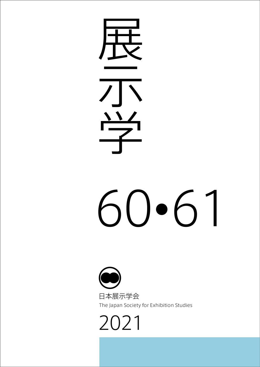 60_00